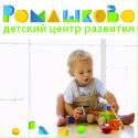 RаМашкоVо - образовательный центр для детей от 1-7 лет, Бульвар Юности, 19а, т.: (4722) 37-24-32
